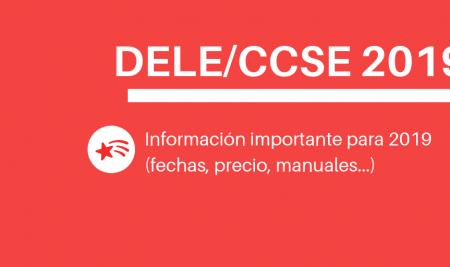 Pruebas para obtener la nacionalidad española 2019